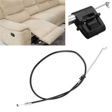 14cm 90cm Car Recliner Handle Multi-function Pressure Bar Pull Replacement Cable Sofa Chair Replacement(China)