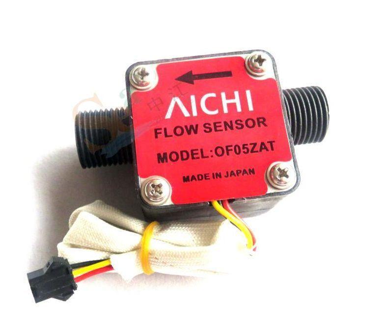G1/2'' Liquid Fuel Oil Flow Meter Counter diesel gasoline Gear flow sensor 3 12v
