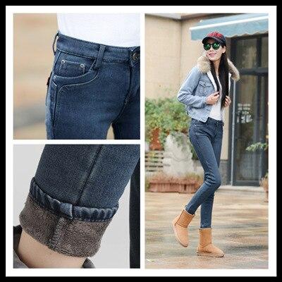 ) with velvet Jeans Girl slim jeans stretch Korean pencil pants warm boots pants