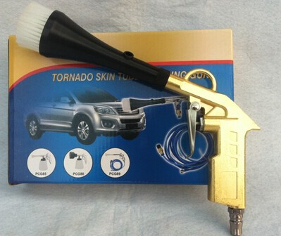 car beauty tool tornado interior cleaning gun brush the blowing dust cleaning brush efficient. Black Bedroom Furniture Sets. Home Design Ideas
