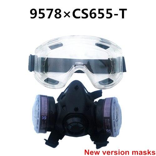Промышленная безопасность, 9578, костюмы, респиратор, противогаз, химическая маска, спрей, химическая пыль, фильтр, дышащие маски, краска, пыль, половина, противогаз - Цвет: chemical mask