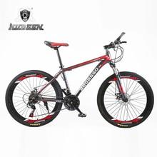 De alta calidad de 26 pulgadas bicicleta de acero marco de aluminio 21 velocidad bicicleta de montaña pedal patineta aceite amortiguador de resorte de doble disco sujetador