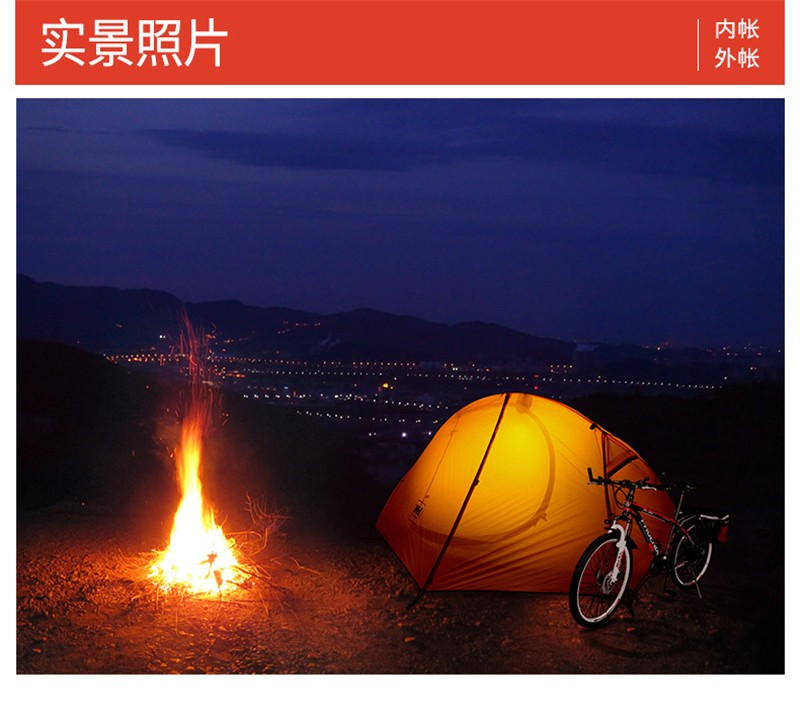 camping mat LSNH18A095-D22
