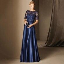 Elegante Marineblau Abendkleider 2017 mit Bogen Pailletten Spitze kurzen Ärmeln A-Line Frauen Formale Kleider Lange Robe de Roisee SH0706