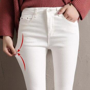 white pencil pants high waist elastic womens jeans