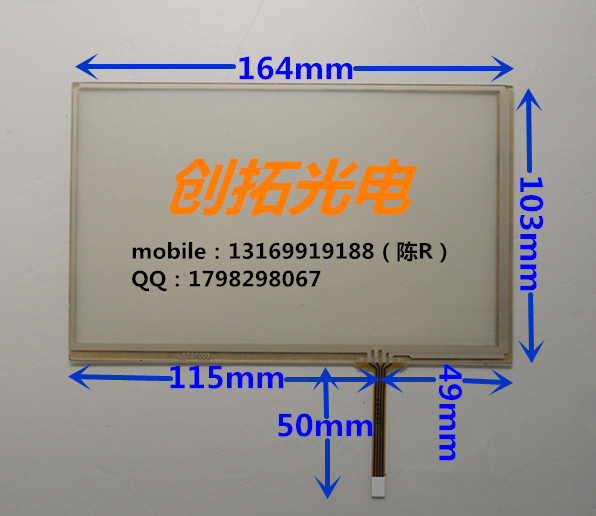 7 Inch Touch Screen 164*103 display screen for Lilliput TG765-MT VT toucad