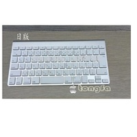 e80548efc52 Free Shipping 90 New Original Wireless Bluetooth Keyboard ForApple G6 Pro  Ipad2 3 4 Japanese Keyboard