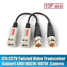 20pcs AHD/CVI/TVI Twisted BNC CCTV Video Balun passive Transceivers UTP Balun BNC Cat5 CCTV UTP Video Balun up to 3000ft Range