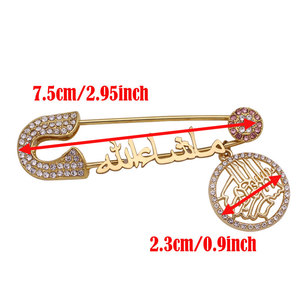Image 2 - muslim islam Mashallah in arabic in the name of Allah the merciful Stainless Steel brooch Baby Pin