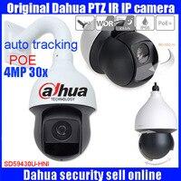 Оригинальный английский Dahua auto tracking PTZ IP Камера 4Mp PTZ Full HD 30x сети инфракрасная купольная видеокамера Камера SD59430U HNI с POE DHL Бесплатная