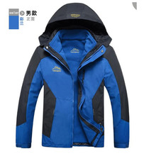 2016 Winter Men's Thermal Waterproof 3 in 1 Outdoor Hiking Jacket Windproof Over size Camping Outdoor Sport Coat Windbreaker