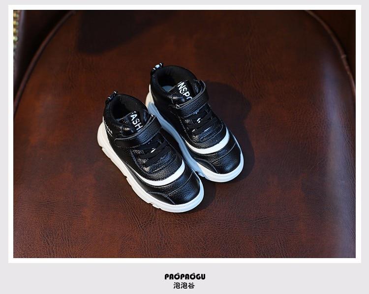 Zapatillas Niñas Zapatos Deporte De Niños Botines Moda 1dqpBBw 1843dcd2c598c