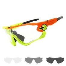 Фотохромные поляризационные стекло es очки для велоспорта велосипедный стекло горный велосипед велосипедный спорт езда Рыбалка Велоспорт Защита от солнца стекло es