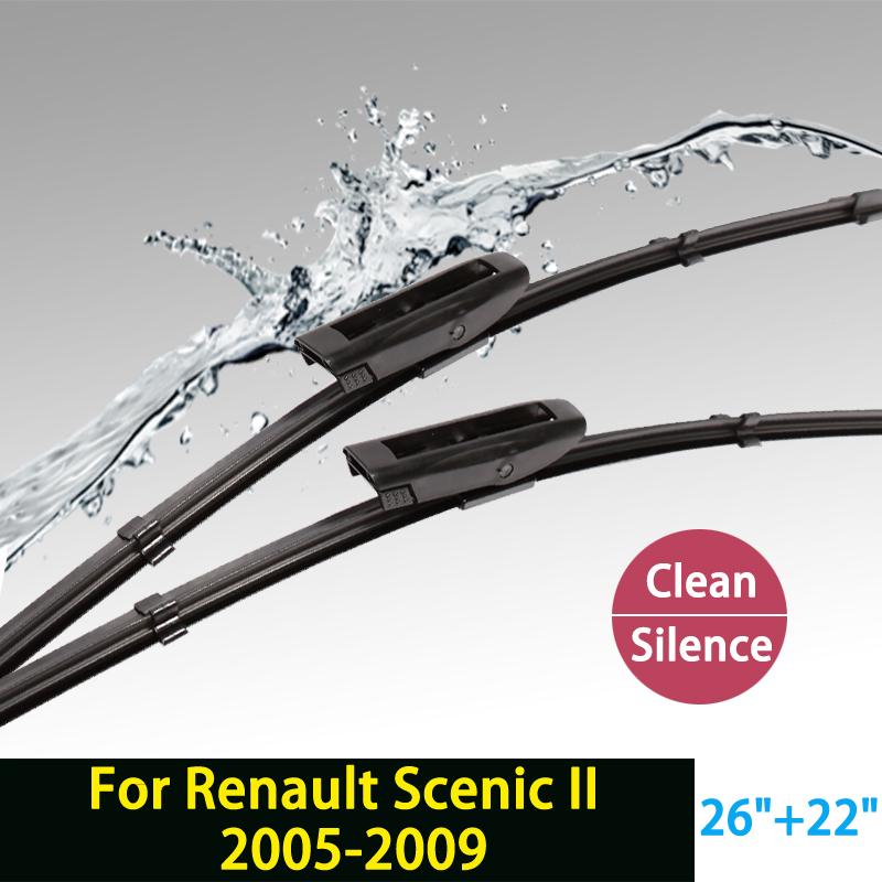 """Prix pour Lames d'essuie-glace pour Renault Scenic II (2005-2009) 26 """"+ 22"""" fit baïonnette type d'essuie-glace des armes qu'à HY-015"""