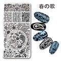 1 Unid Rectángulo Placa de Estampado Pañuelo de Paisley Patrón de Acero Inoxidable de Manicura Nail Art Stamping Plantilla Harunouta L020