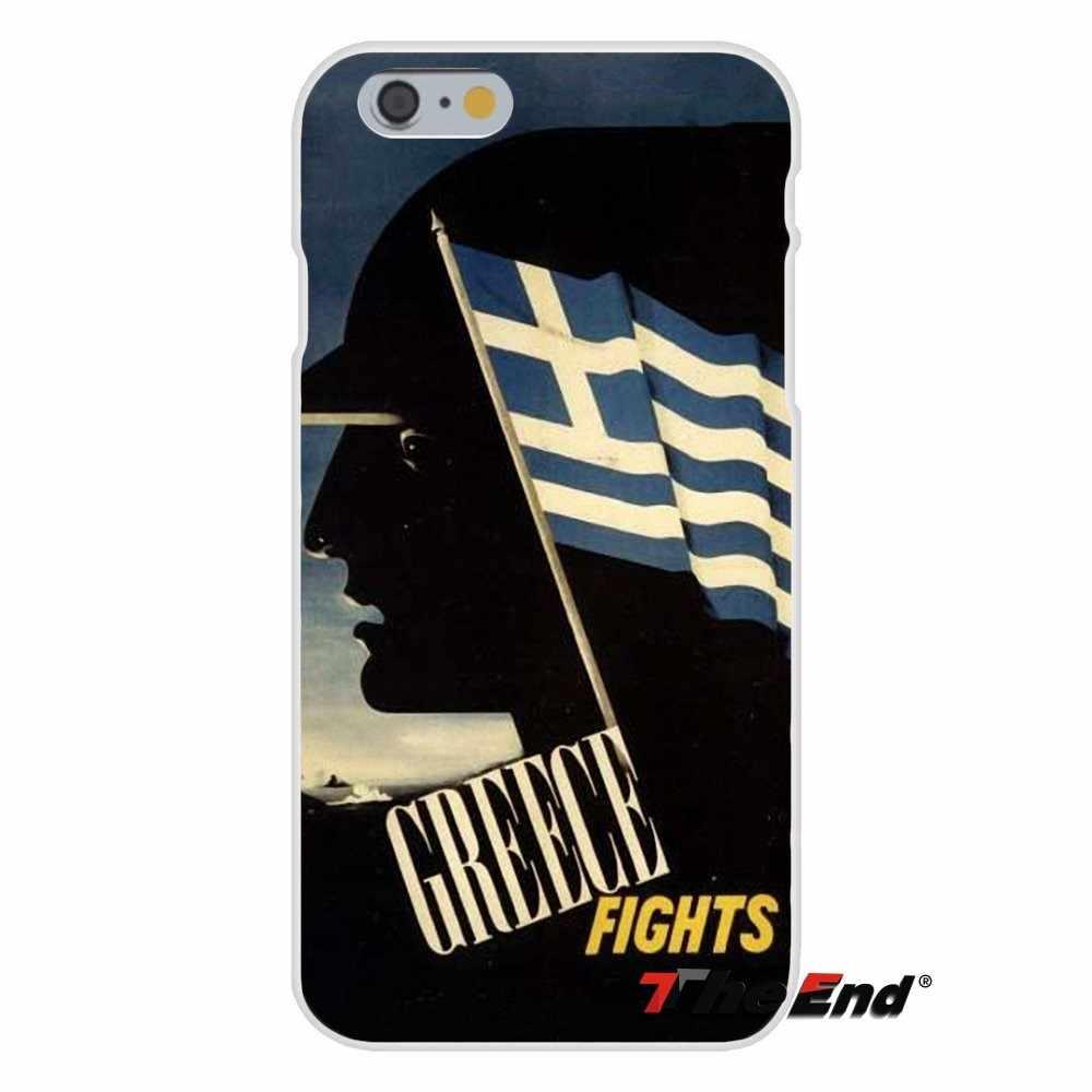 لسامسونج غالاكسي S3 S4 S5 البسيطة S6 S7 حافة S8 زائد ملاحظة 2 3 4 5 الحب GR اليونانية اليونان العلم الفني سيليكون لينة جراب هاتف