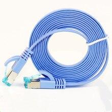 Шесть типов плоский сетевой кабель 6 класс готовой чистой меди Gigabit сетевая Перемычка NTY