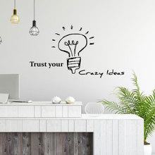 Light Bulb Quotes Decal For Office Motivation Quoets Trust Your Crazy Ideas DIY Vinyl Sticker Murals 3246
