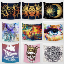 Hot sale fashion funny beautiful sun moon wall hanging tapestry home decoration tapiz pared