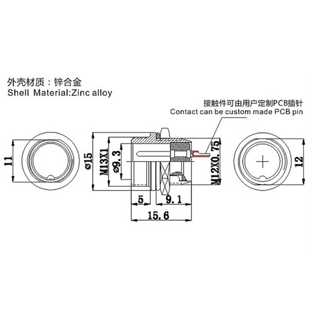 Free Shipping 20pair Male & Diameter 12mm Wire Panel ... on m12 connectors 7 pin, din connector pinout diagram, 4 pin connector wiring diagram, 9 pin connector wiring diagram, 8 pin connector wiring diagram, 7 wire connector wiring diagram, fanuc alpha series encoder diagram, obd2 connector wiring diagram, 6 pin connector wiring diagram, db9 connector wiring diagram, m12 sensor cables diagram, phoenix connector wiring diagram, deutsch connector wiring diagram,
