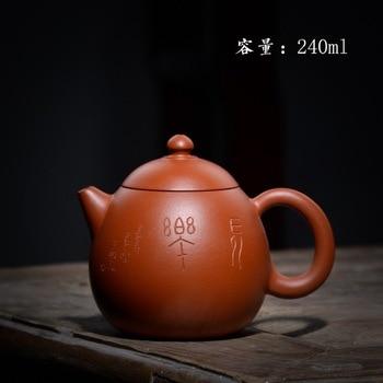 240ml Authentic Zisha tea pot all handmade Yixing ore Zhu mud dragon egg teapot Kung Fu tea kettle tea custom gift