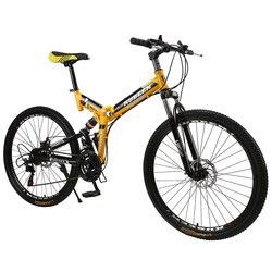 Kubeen Mountain Bike 26-Pollici in Acciaio 21-Velocità Biciclette Freni a Doppio Disco a Velocità Variabile Bici da Strada Bicicletta da Corsa