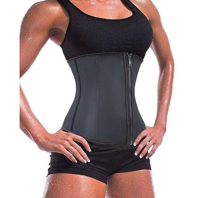 НОВЫХ женщин Латекс Талии Тренер Тонкий Жилет Body Shaper Zip И Клип Талии Shaper