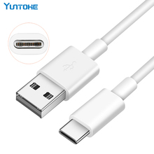 USB 3m Plus Type