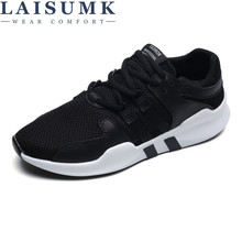 цена на 2019 LAISUMK New Arrival Fashion Mesh Breathable Spring/Autumn Casual Shoes For Men Laces Plus Size 39-44 Lazy Male Shoes