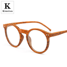 3726eb379b Glasses Frame Men Women Transparent Clear Lens Fake Computer glasses Lentes  opticos mujer Eyeglasses Oculos de