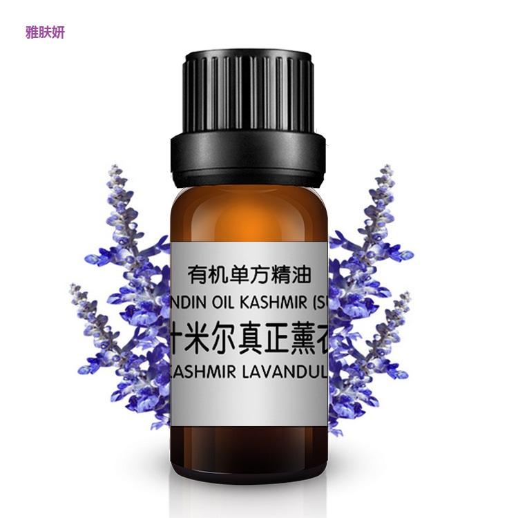 Cosmetics massage oil 10g/bottle Lavender essential base oil, organic cold pressed Lavender vegetable oil plant oil pretty girl in the lavender field oil painting