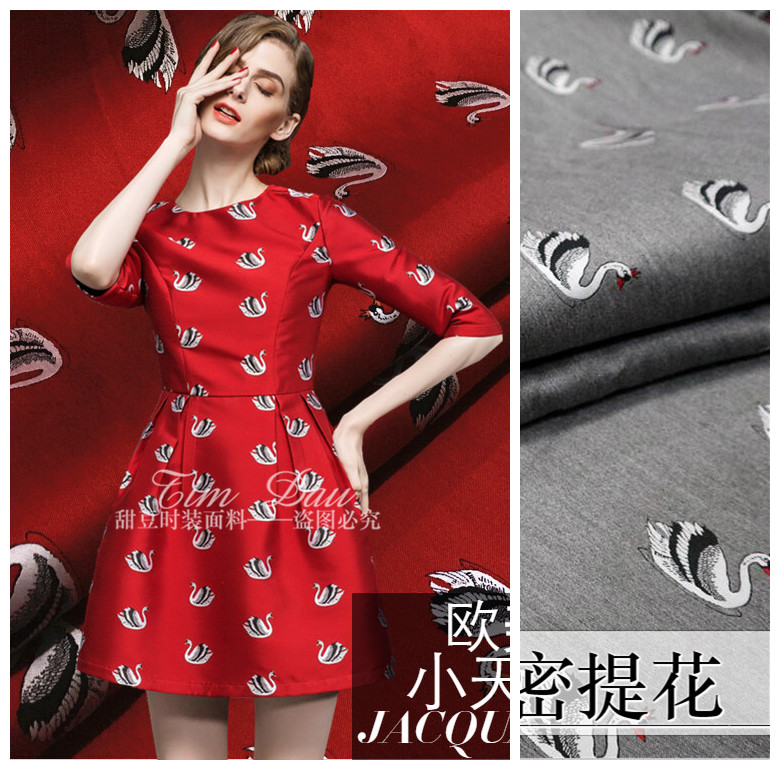 150cm swan jacquard fabric meter crisp fashion dress jacket DIY jacquard cotton fabric wholesale jacquard cotton cloth150cm swan jacquard fabric meter crisp fashion dress jacket DIY jacquard cotton fabric wholesale jacquard cotton cloth