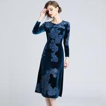 Новое бархатное женское элегантное платье трапециевидной формы