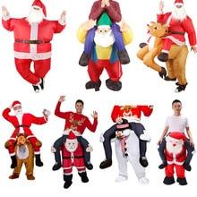 Санта Клаус Косплэй рождественские костюмы снеговика надувная одежда ездить на мне нести талисман сзади Одежда Хэллоуин вечерние Наряжаться