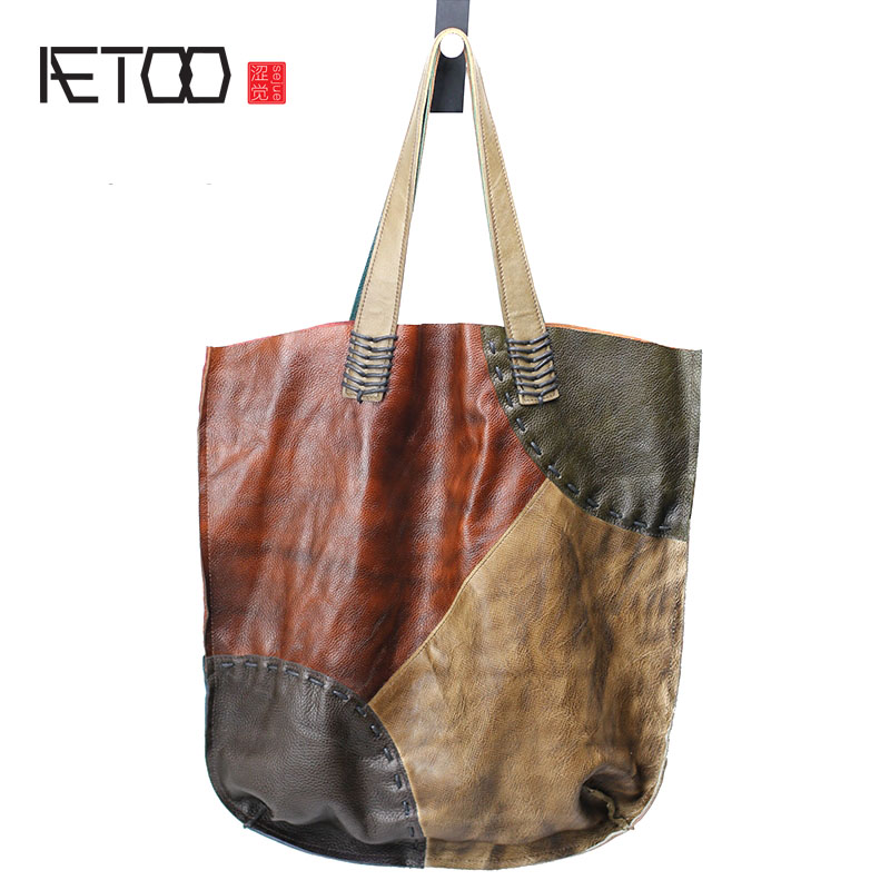 AETOO Sen Department of leather handbags first layer of leather shoulder bag female bag soft leather bag retro personality hit aetoo the new first layer of leather handbags leather lingge shoulder bag retro cowardly messenger bag female small square bag