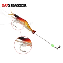 2pcs/lot LUSHAZER Fishing soft baits isca artificial shrimp 5g 8cm fish wobbler silicion fishing carp lures cheap China product