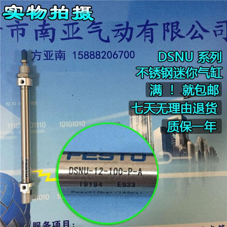 все цены на DSNU-12-150-PPV-A DSNU-12-175-PPV-A DSNU-12-200-PPV-A  FESTO round cylinders  mini cylinder