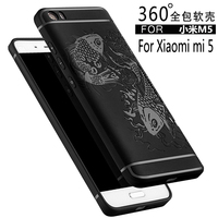 Luxury Case For Xiaomi Mi5 M5 High Quality Silicone Fish Pattern Hard Protective Back Cover For