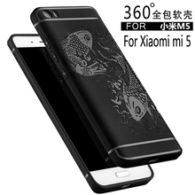 Luxury case For xiaomi mi5 M5 High quality silicone Fish pattern hard Protective back cover for Xiaomi Mi 5  phone housing shell