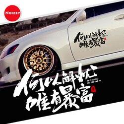 Noizzy sólo dinero aliviar Me divertida Calcomanía para Auto de Reflectiv de etiqueta chino para Renault Skoda Toyota Opel coche Lada estilo