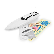 High Quality Volantex V792-2 Brushless RC Boat PNP Remote Control Boat without Transmitter