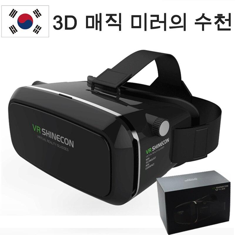 New Hot <font><b>VR</b></font> <font><b>SHINECON</b></font> <font><b>Google</b></font> Cardboard <font><b>Virtual</b></font> <font><b>Reality</b></font> <font><b>VR</b></font> 3D <font><b>Glasses</b></font> 3D Movies Games <font><b>Glasses</b></font> For 4.7 ~ 6 inch Smartphone