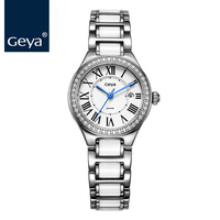 Geya 2017 Women Watches Brand Quartz Watch Sapphire Glass Ceramic Women Bracelet Watch Diamond Jewelry Clock For relogio feminin