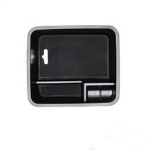 lsrtw2017 car styling armrest plate for volkswagen vw sharan 2016 2017