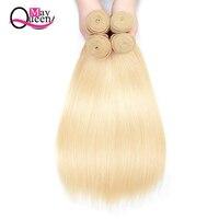 May queen малайзийские прямые 613 светлые волосы переплетения 3 Связки 100% Remy натуральные волосы 10-26 дюймов мёд блонд цвет