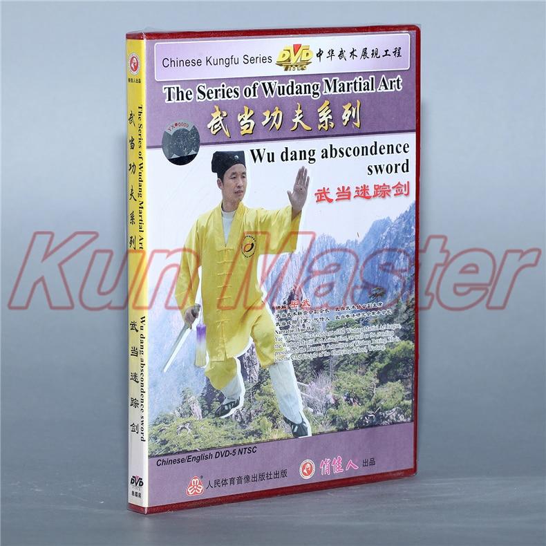 Wu Dang Abscondence Sword Chinese Kung Fu Teaching Video English Subtitles 1 DVD
