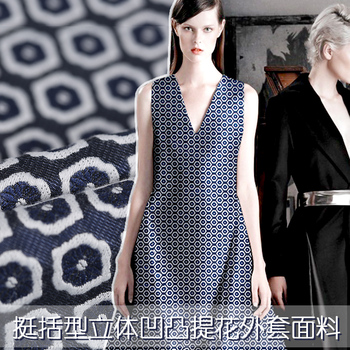 Crisp three - dimensional jacquard fabric blue buds cotton blended jacquard brocade fabric jacket dress cotton jacquard fabric