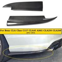 For Mercedes CLA W117 CLA45 AMG Carbon Fiber Rear Splitter C117 CLA250 CLA260 Rear Bumper Lip Rear Splitter Trim 2013 2014 2015