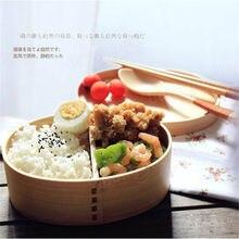 ¡ NUEVO!!! Japonés Bento Lonchera Cajas de Madera Natural Hecho A Mano Caja De Madera Sushi Tazón Vajillas Envase de Alimento