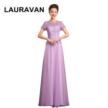summer formal sleeved tulle bridesmaid gowns dresses light purple lavender  long length dress ball gown for c9d6c8918bd6